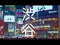 Cyber City Tokyo Shibuya 2019 - 4K UHD