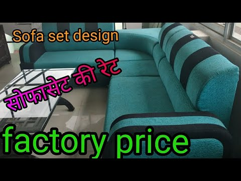 20 Modern sofa