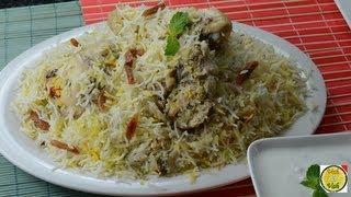VahChef Special  White Chicken Biryani - By VahChef @ VahRehVah.com