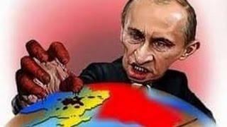 План Путина по захвату Украины разоблачен