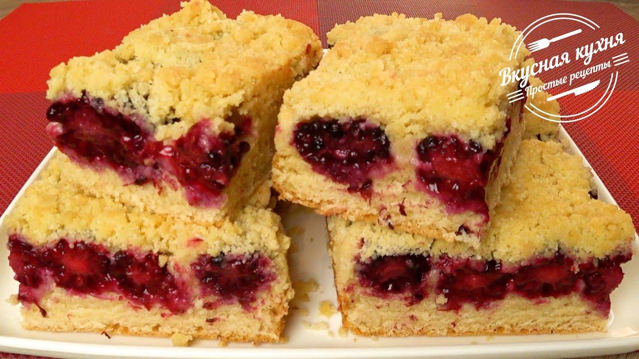 Необыкновенно вкусный дрожжевой ягодный пирог | Unusually delicious yeast berry pie