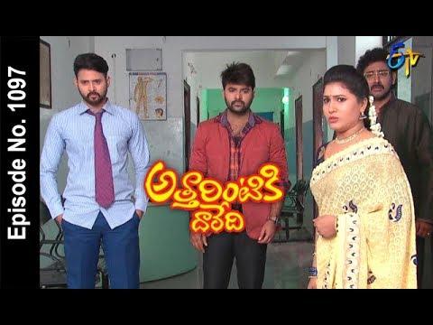 Attarintiki Daredi   11th May 2018    Full Episode No 1097   ETV Telugu