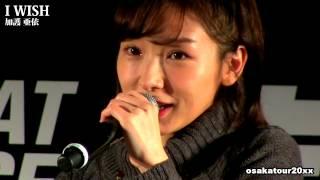 「元モーニング娘」で妊娠中の加護亜依さんがボートレース住之江競艇場...