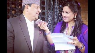 पूर्व राजा ज्ञानेन्द्र शाहसँगको बिशेष कुराकानी Nepal Former King Gyanendra Shah Exclusive Interview