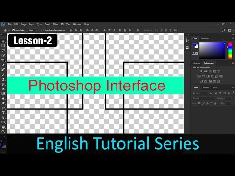 Photoshop Interface (Lesson 2)
