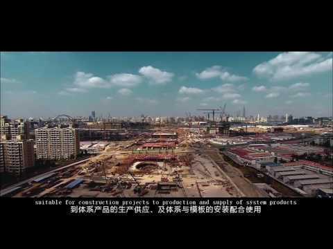 Shandong XinGang Group film faced plywood and formwork system