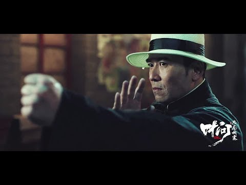 Ip Man And Four Kings (叶问之九龙城寨, 2019) Chinese Kung Fu Action Trailer