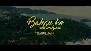Bahon Ke Darmiyan - Unplugged Cover Rahul Jain Mp3 Song Download