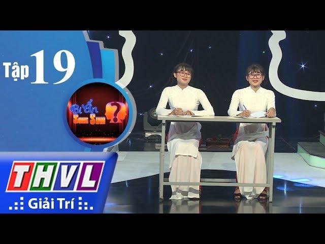 THVL | Bí ẩn song sinh - Tập 19[4]: Tài năng song sinh - Thanh Tú, Thanh Tuyền