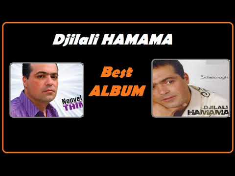 album group hamama