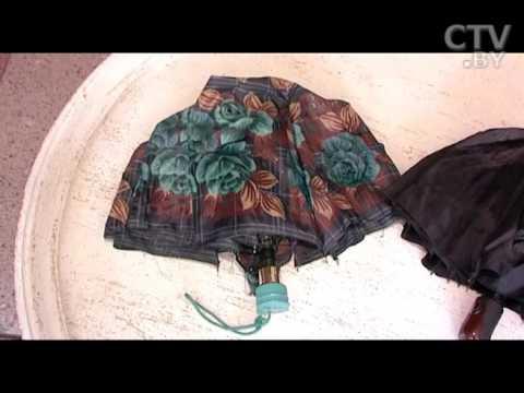 Как очистить зонт от ржавчины