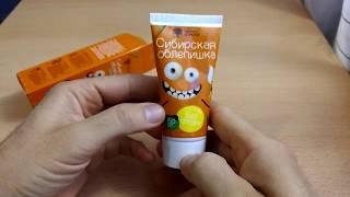 Видеообзор. Детская зубная паста без фтора Сибирская Облепишка   Сибирское здоровье