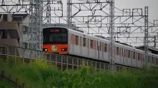 柳瀬川駅~みずほ台駅を通過する、ももクロ号(有安杏果HM)。(2017年5月1日撮影)