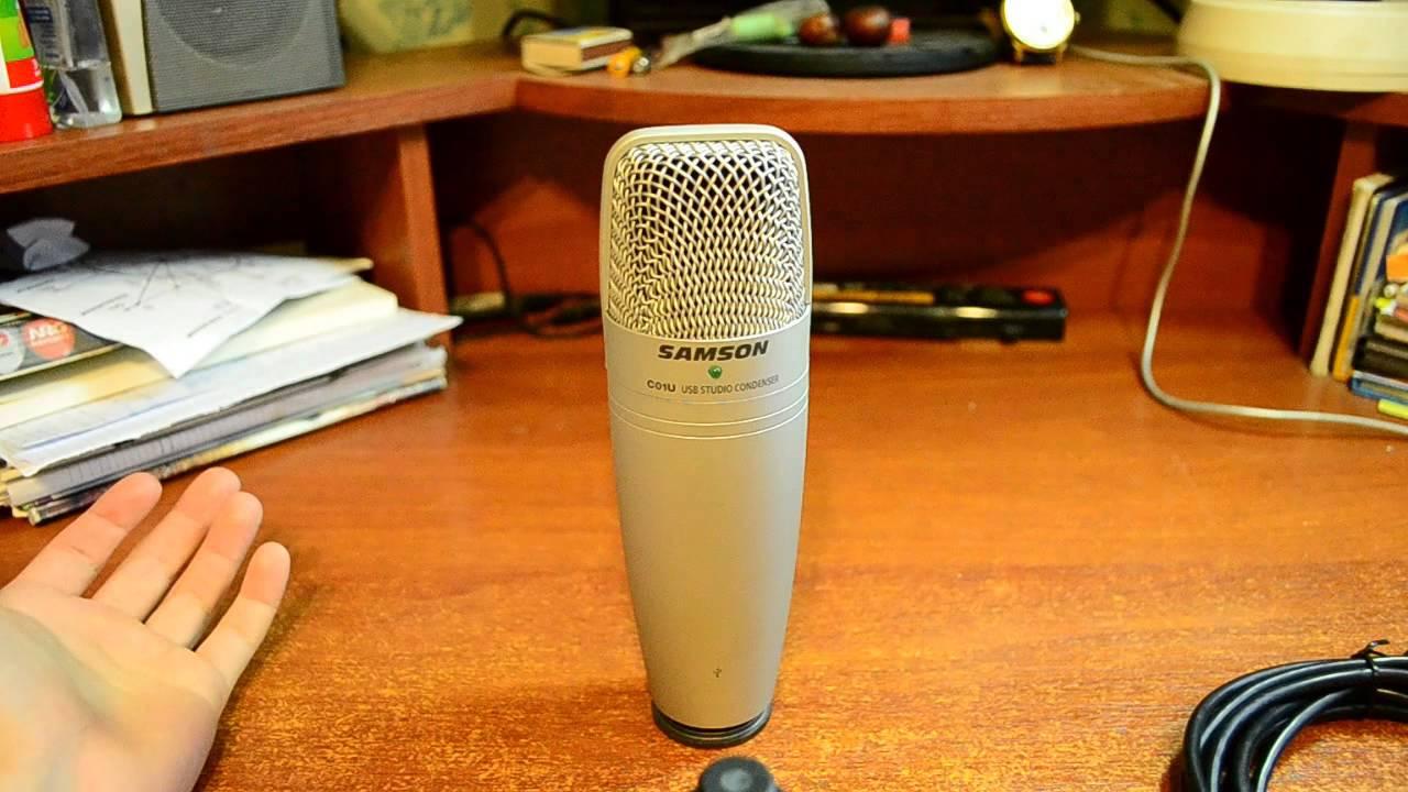 7 апр 2017. Купить samson c01u pro http://goo. Gl/qq2bsk к нам часто обращаются с вопросами и жалобами по поводу слишком высокого уровня шума на записи ( самой