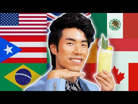 Eugene Ranks Popular Cocktails Around The World