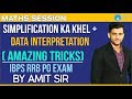 RRB PO | Simplification ka khel + Data Interpretation ( Amazing tricks) | Maths | Amit Sir | 9 A.M.