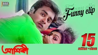 Aashiqui movie funny clip | ankush | nusraat faria | jaaz multimedia