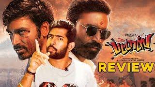 Pattas Movie Review | Dhanush | Sneha - 17-01-2019 Tamil Cinema News