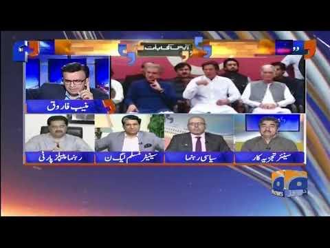 Aapas Ki Baat - 18 April 2018 - Geo News