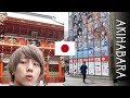 【Anime city】Walking in AKIHABARA | English subtitles☺️