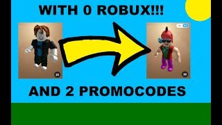 HOW TO LOOK RICH IN ROBLOX WITH 0 ROBUX!!! (REMADE) | Roblox 2018