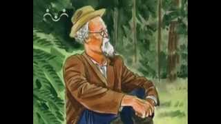 008М М Пришвин Лесной хозяин