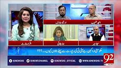 Raey Apni Apni (PMLN Leaders Ki JIT Per Gola Bari) – 2 July 2017 - 92 NewsHDPlus
