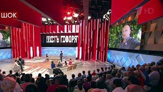 """В """"Пусть говорят"""" с Дмитрием Борисовым - специальное расследование шокирующего преступления."""