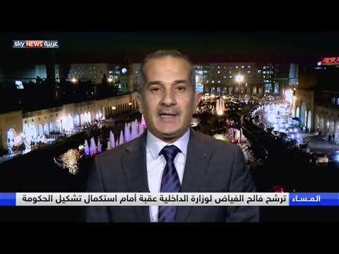 رئيس ميليشيا الحشد فالح الفياض: متمسك بالترشيح لوزارة الداخلية  - نشر قبل 4 ساعة