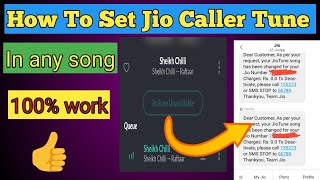 Gambar cover How to Set any song As jio tune | Unavailable song ko Jio tune me set kaise kare jio saavn me