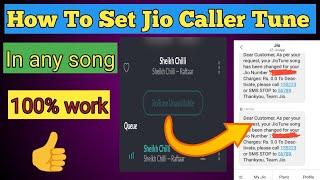 How to Set any song As jio tune | Unavailable song ko Jio tune me set kaise kare jio saavn me thumbnail