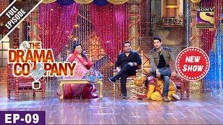 The Drama Company |Full Episodes | Latest Episodes | Every Weekend | SetIndia | HD