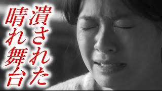 幸せいっぱいの榮倉奈々さん。 そんな二人のおめでたい報道を面白く思っ...