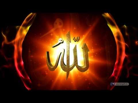 Allah'ın İsimleri - 34: El-Azim