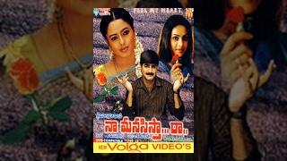 Naa Manasista Raa Full Length Telugu Movie || Volga Video