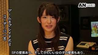 小松未可子さんのインタビュー映像です。