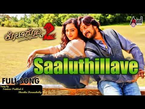 Kotigobba 2   Saaluthillave   Kannada mp3 Song 2016   Kiccha Sudeep, Nithya Menen