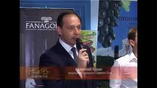 Открытие предприятий агропромышленного комплекса Кубани(, 2013-05-23T11:34:32.000Z)