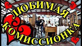 (1547) МЕБЕЛЬНАЯ КОМИССИОНКА В ДИЛЕНДЕ ШТАТА ФЛОРИДА!