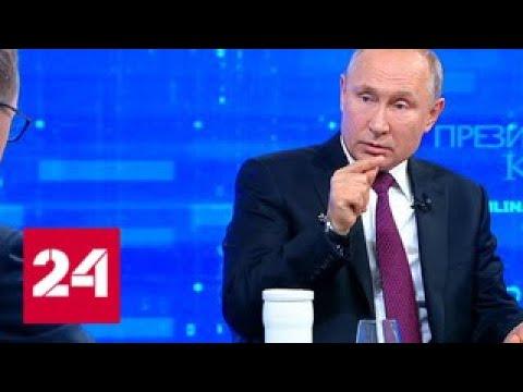 Глеб Никитин: мной даны поручения по всем приоритетам, которые обозначил президент
