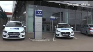 Автосалон Эксперт-Авто Самара