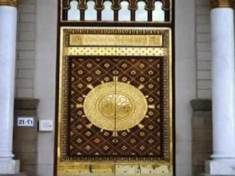 Tilawat / Alhaaj Mohammad  Afzal Noshahi Sb