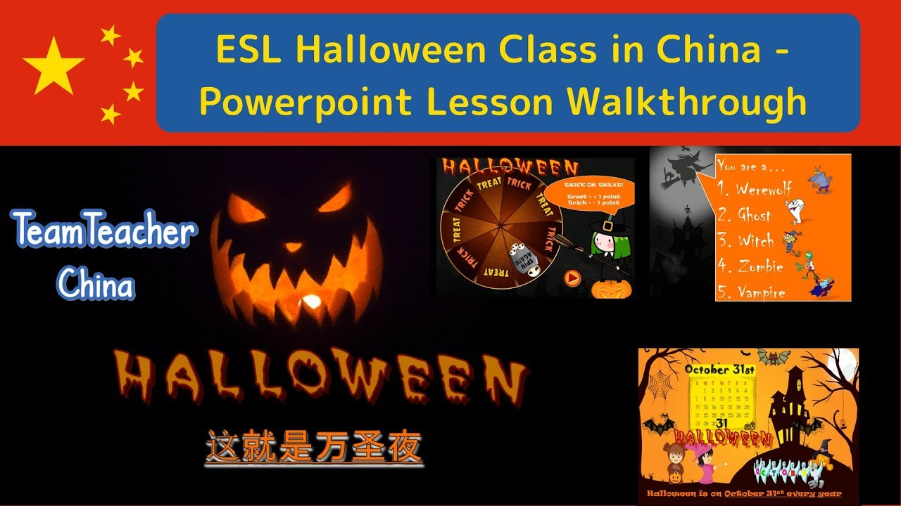 esl halloween class in china powerpoint lesson walkthrough youtube