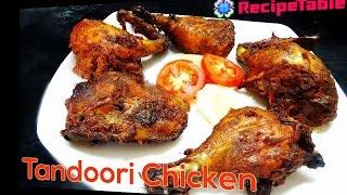 Tandoori Chicken in Microwave Oven (తందూరీ చికెన్ ఓవెన్లో తయారుచేయడం ఎలా?)