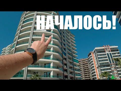✅ СРОЧНАЯ ПРОДАЖА квартиры в МАХМУТЛАРЕ Алания Турция !!!