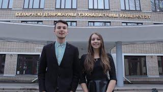 видео ЭУП