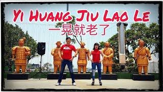 Yi Huang Jiu Lao Le (一晃就老了) Line dance (Dance & Teach)