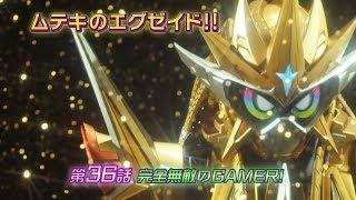 Kamen Rider EX-AID- Episode 36 PREVIEW (English Subs)