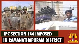 IPC Section Imposed In Ramanathapuram District Ahead of Immanuvel Sekaran Anniversary