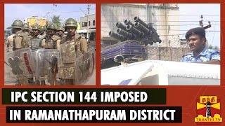 IPC Section Imposed In Ramanathapuram District Ahead of Immanuvel Sekaran Anniversary